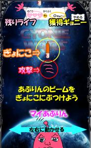 geme_3