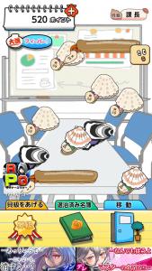【放置】貝社員の断末魔_3