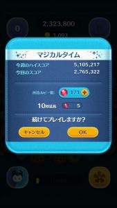 20150501_8