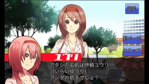新!あげぱん探偵VOL1_9