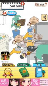 【放置】貝社員の断末魔_1