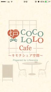 COCOLOLO Cafe_1