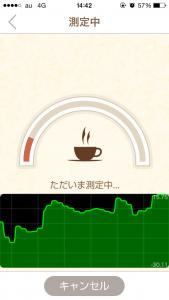 COCOLOLO Cafe_10