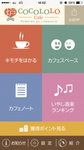 COCOLOLO Cafe_2
