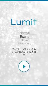 Lumit_2
