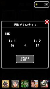 とっとこダンジョン_14