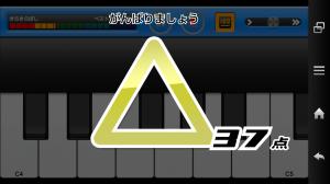 ピアノとともだち_8