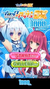 1000ちゃんのブロクラ_2