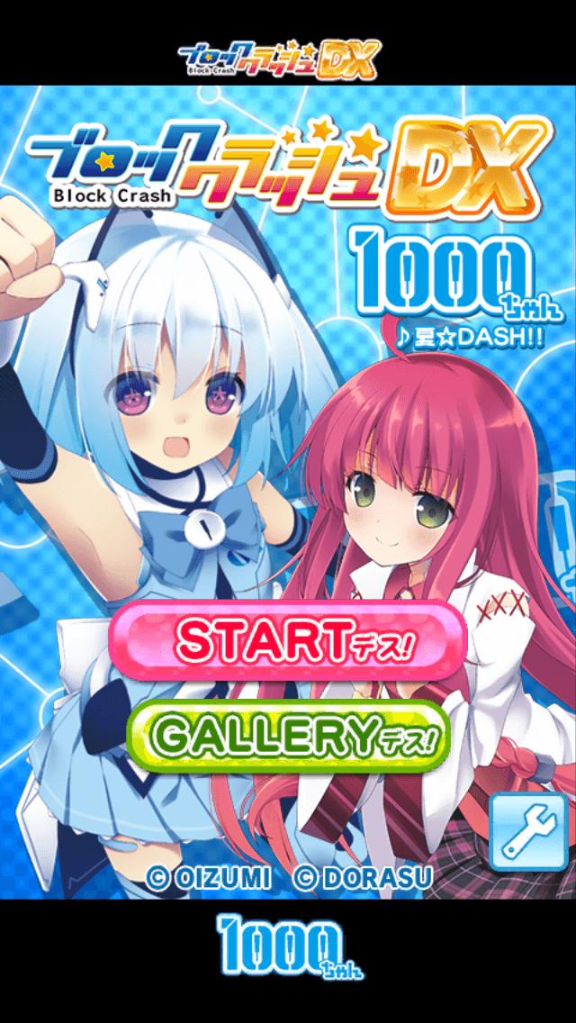 1000ちゃんの画像 p1_17