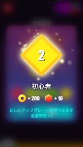 パズル x スワイプ_10