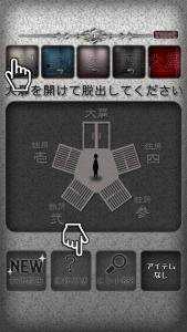 梅雨の囚人遊び_4