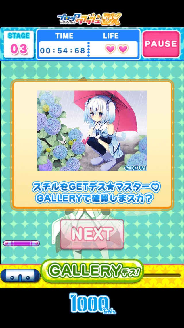 1000ちゃんの画像 p1_4