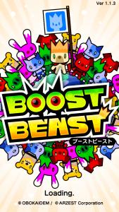 BOOST BEAST _1