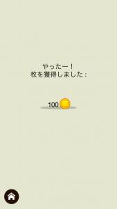 Mini Jump_5
