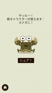 Mini Jump_6