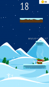 Mini Jump_8