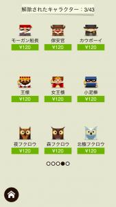 Mini Jump_9