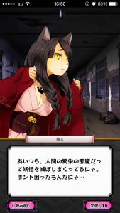 妖怪百姫たん!_16