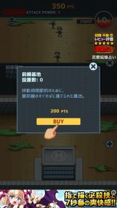 地球防衛軍_10