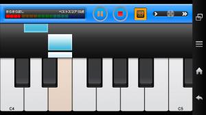 ピアノとともだち_5