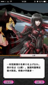 妖怪百姫たん!_13