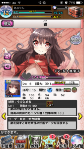 妖怪百姫たん!_3