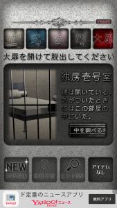 梅雨の囚人遊び_13