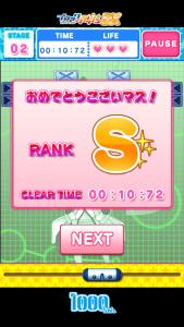 1000ちゃんのブロクラ_9