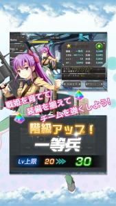 photon-angels_04