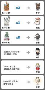 subara_character2