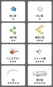 subara_character3