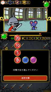 仮面の勇者_7