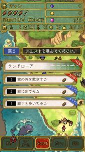 仮面の勇者_10