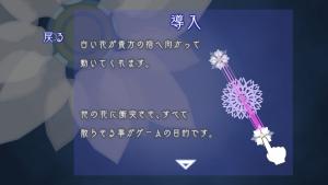 散花 -SANKA-8
