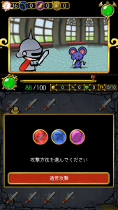仮面の勇者_6