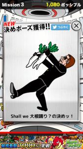 わりとインポッシブル_6