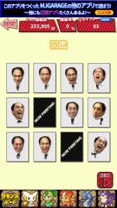 江頭うじゃうじゃ_8