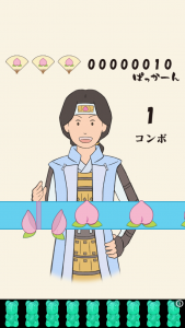 ぱっかーん_3