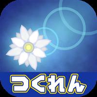 散花 -SANKA-_R
