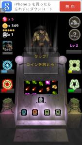 Grave Coin_10