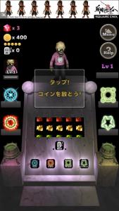 Grave Coin_2