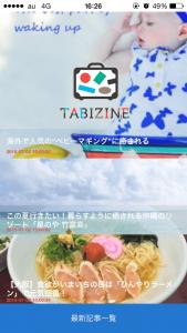 TABIZINE_1