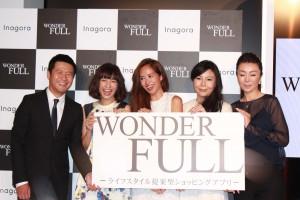 WONDERFULL_1