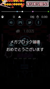 breaker_14