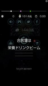 breaker_15