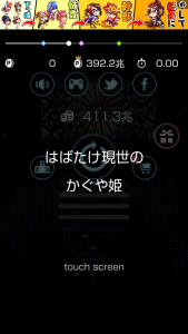 breaker_16