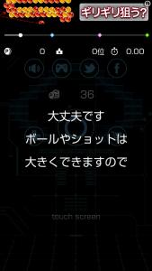 breaker_7
