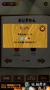 おじフラワー_6