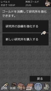 イライザのゴールドラッシュ_6