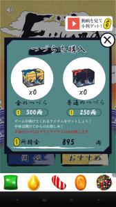フジヤマ ボルケーノ_11